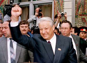 world leaders/yeltsin greets supporters moscow file photo